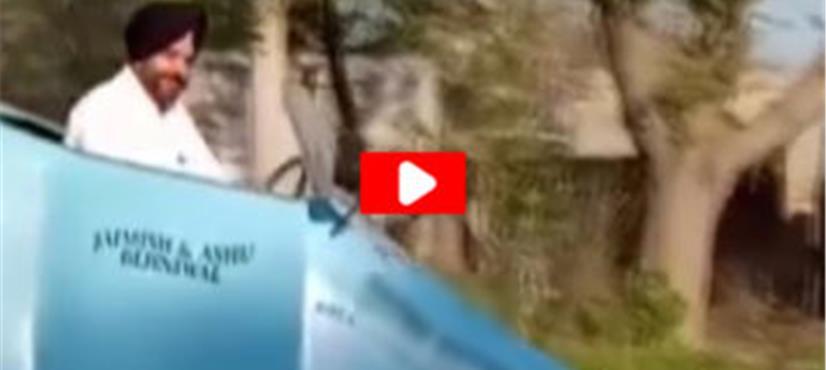 بھارتی شہری 'جنگی طیارہ' بنا کر گلیوں اور سڑکوں پر دوڑانے لگا، مضحکہ خیز ویڈیو…