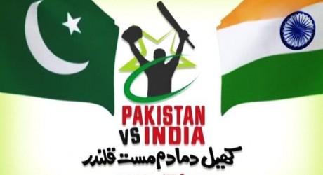 پاکستان کرکٹ ٹیم کے دورہ بھارت پر فیصلہ  ہو گیا