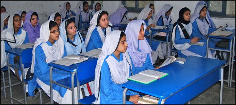 پاکستانی طالب علم سائنس اور ریاضی سے نابلد
