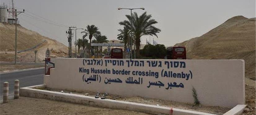 اردنی شہریوں کی گرفتاری پر اردن کا اسرائیل سے شدید احتجاج