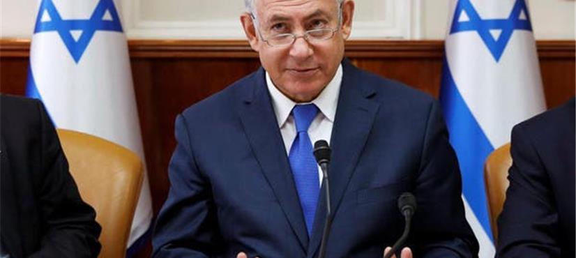 نیتن یاھو کی وادی اردن کواسرائیل میں ضم کرنے کے اعلان کی شدید مذمت