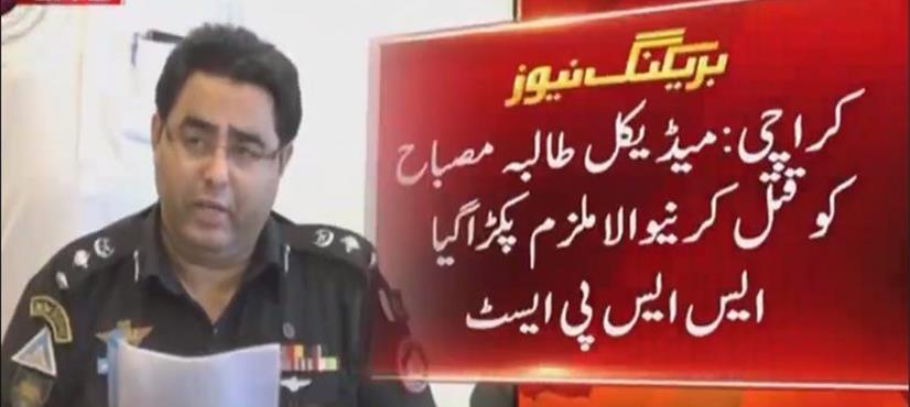کراچی میں 111 افراد کا ٹارگٹ کلر گرفتار، مصباح کا مبینہ قاتل بھی پکڑا گیا