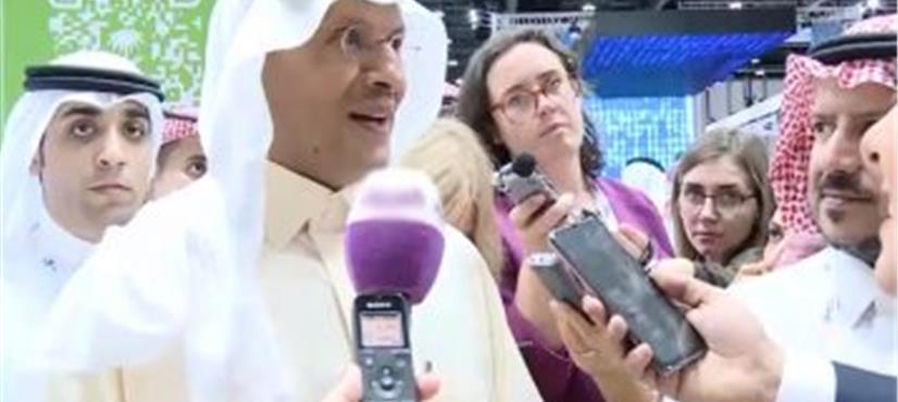 سعودی عرب کا یورینیم کی پیداوار اور افزودگی کا اعلان