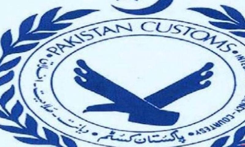 پاکستان کسٹمز کا طلبا کے لیے انٹرن شپ پروگرام شروع کرنے کا فیصلہ