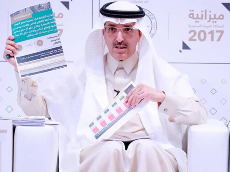 غیر ملکیوں کیلئے سعودی عرب سے سب سے شاندار خوشخبری سامنے آگئی، سب سے بڑا خطرہ ٹل گیا، حکومت نے واضح اعلان کردیا
