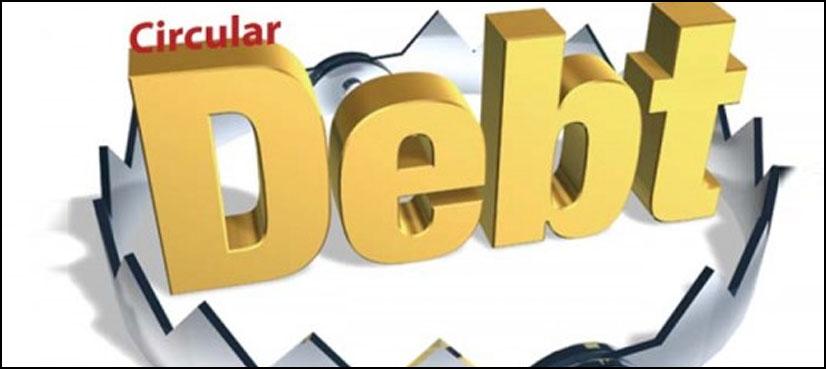 توانائی کے گردشی قرضوں کا معاملہ سنگین، حجم 300 ارب ہوگیا