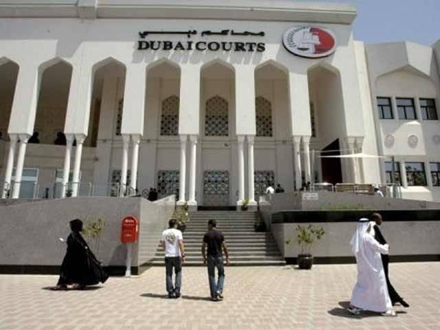 متحدہ عرب امارات حکومت کا تختہ الٹنے کے الزام میں 11 افراد کو عمر قید کی سزا