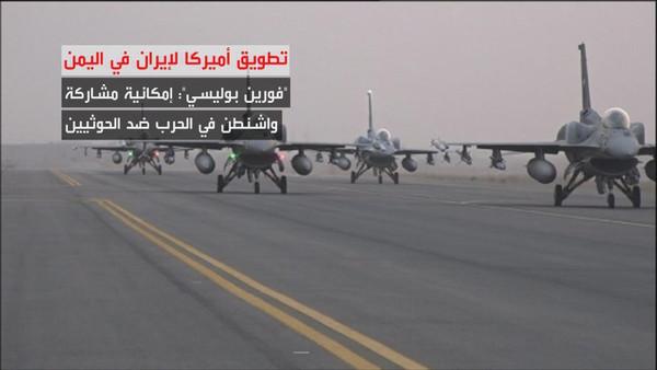 کیا یمن امریکا اور ایران کے درمیان جنگ کا اکھاڑا بننے والا ہے؟