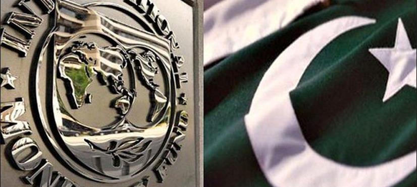آئی ایم ایف نے پاکستان میں مہنگائی کم ہونے کی نوید سنادی، جائزہ رپورٹ جاری