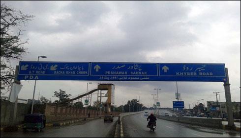 پشاور :کل سے بارشوں کا نیا سلسلہ شروع ہونے کا امکان