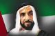 ابوظہبی کے ولی عہد کا ایسا کام ،سعودی عوام حیران
