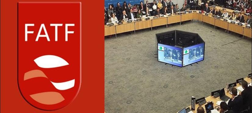 ایف اے ٹی ایف کے ابتدائی اجلاس کا آغاز 13 اکتوبر سے ہوگا