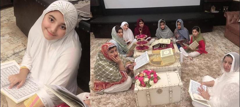 اداکارہ جویریہ سعود کے گھر پر قرآن خوانی کی محفل