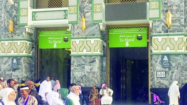 مطاف تک رسائی کے لیے مسجد حرام میں 17 سبز دروازے!