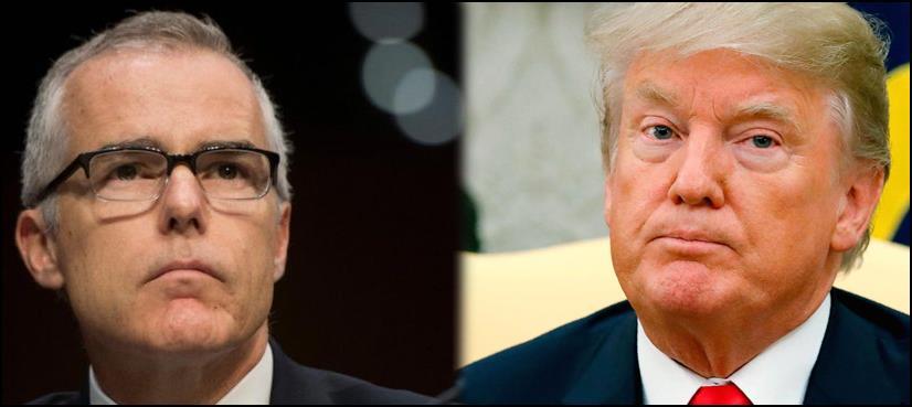 ٹرمپ کا انوکھا فیصلہ، ایف بی آئی کا اعلیٰ عہدے دار اپنی ریٹائرمنٹ سے ایک روز پہلے برطرف