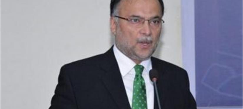 عالمی امن کے لیے پاکستانی قوم نے اپنی جان و مال قربان کیا:…