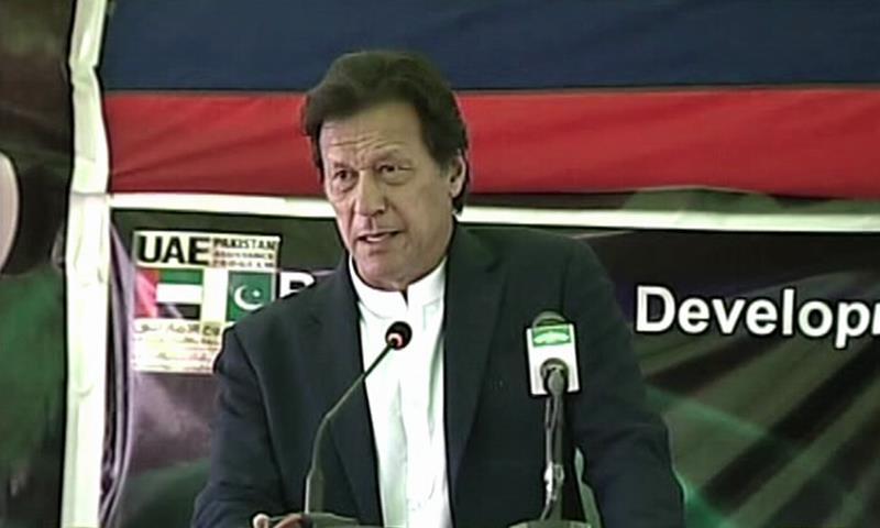 وزیراعلیٰ بلوچستان آج گوادر میں نئے اسپتال کی تعمیر کا سنگِ بنیاد رکھیں گے