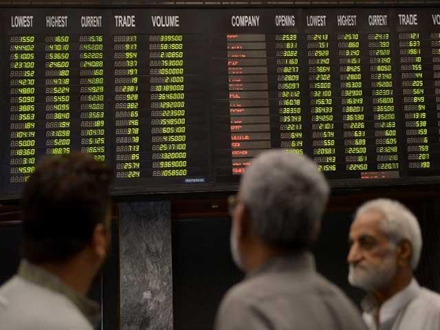 پاکستان اسٹاک ایکسچینج میں مندی