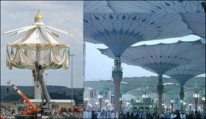 مطاف کے صحن میں دُنیا کی سب سے بڑی چھتری نصب کرنے کا فیصلہ