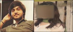 انتظار قتل کیس: لڑکی کو بھی شاملِ تفتیش کیا جائے، والد کا مطالبہ