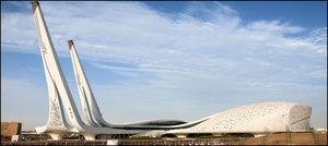 قطر کی عمارت بین الاقوامی اعزاز کے لیے نامزد