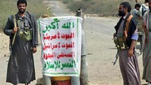 17 یمنی یہودیوں کا گروپ خفیہ طریقے سے اسرائیل منتقل