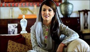 ریحام خان کی فلم 'جانان' کا ٹریلر جاری