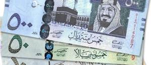 پاکستانی روپے کے مقابلے میں سعودی ریال اور اماراتی درہم کی قدروں میں استحکام