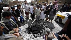 یمن میں تمام فریقین 18 اپریل سے جنگ بندی پر آمادہ