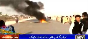 نقیب کیس: مظاہرین کو منتشر کرنے کے لیے پولیس کی ہوائی فائرنگ اور شیلنگ