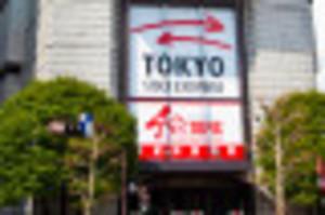 ٹوکیو سٹاک مارکیٹ میں تیزی کا سبب بن گیا