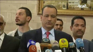یمن : اقوام متحدہ کے ایلچی مشاورت کے لیے صنعاء میں