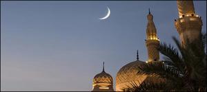 رجب المرجب کا چاند نظر آگیا