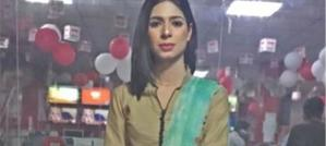 پاکستان میں پہلی بار خواجہ سرا نیوزکاسٹر متعارف