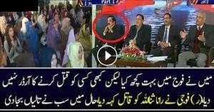 ریٹائر جنرل نے رانا ثناء اللہ کی لائیو شو میں زبردست بے عزتی کردی- ویڈیو دیکھیں