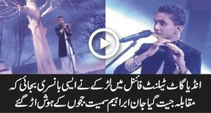 انڈیا گاٹ ٹیلینٹ میں ایک لڑکے کی زبردست پرفارمنس دیکھیں ویڈیو میں