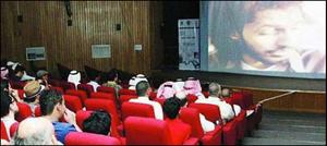 سعودی عرب میں سنیما گھر پھر سے آباد ہونے والے ہیں