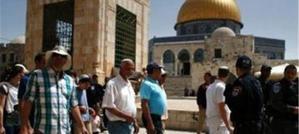 قبلہ اول کے خلاف صہیونی یلغار بند کی جائے، عرب لیگ