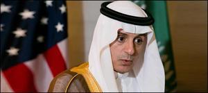 ایران اور عالمی طاقتوں کے درمیان ہونے والا ایٹمی معاہدہ ناقص ہے: سعودی وزیر خارجہ