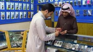سعودی عرب : موبائل کے کاروبار سے غیرملکیوں کی بے دخلی کا فیصلہ
