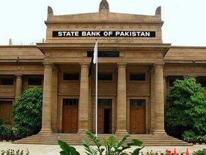 اسٹیٹ بینک کے بعض شعبوں کو لاہور منتقل کرنے کے خلاف سندھ اسمبلی میں قرارداد جمع